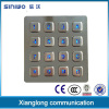 Widely used door lock/cabinet lock illuminated keypad