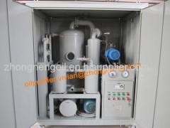 zhongneng series oil filtration machine
