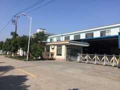 NINGBO HAISHU YONGHUI  MAGNET CO., LTD