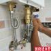 flexible metal stailness steel hose
