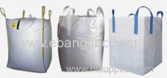 PP woven bag with inner baffle for packing cereals