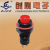 on off switches/Red Light Illuminated 2 Position ON-OFF Switch/wiring push button switch/momentary push button switch