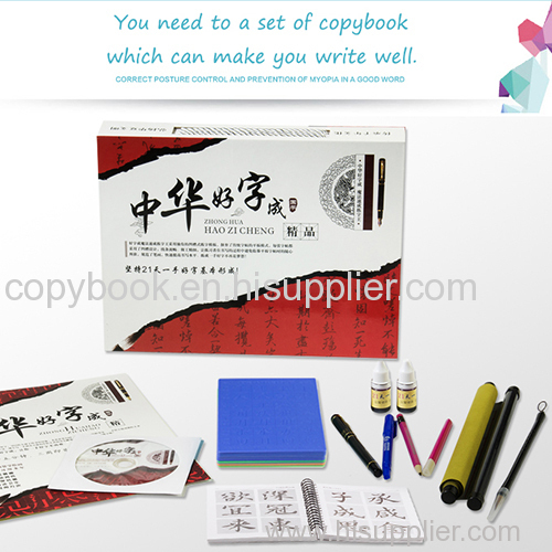 Learn chinese language Chinese characters copybook for pen calligraphy gifts for friends