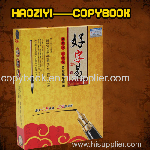 HAO ZI YI set1 calligraphy set chinese copybook writing board for school supplies for students or adults