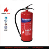 CE approved 9kg powder fire extinguisher