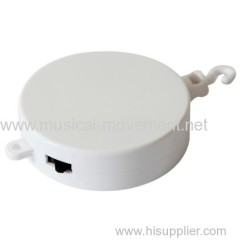Round Shell Automatic Motor Electric Musical Mobile
