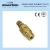 Exhaust Muffler -brass Silencers/Muffler (C Type)