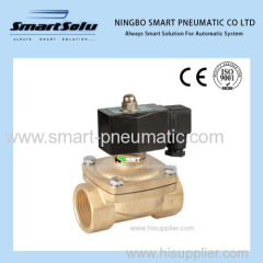 Diaphragm Direct lifting solenoid valve