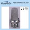 Exhaust Muffler (SSM)