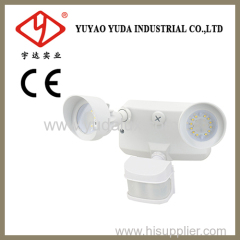 Dual bright led outdoor security lamp
