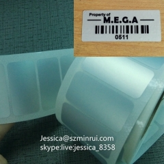 Professional Anti-counterfeiting Label Security Barcode Stickers Custom Blank Matte Silver PET Barcode Label