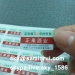food packing labels/warranty protection labels/frangible safety seals
