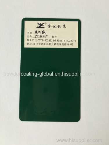 epoxy polyester powder coating surrey
