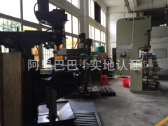 Xiamen Kelun Machinery & Electronic Co.,Ltd