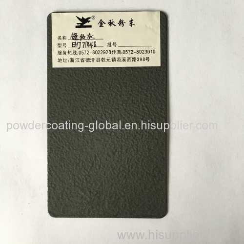 grey epoxy polyester powder coating