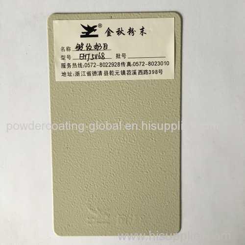 white epoxy polyester powder coating