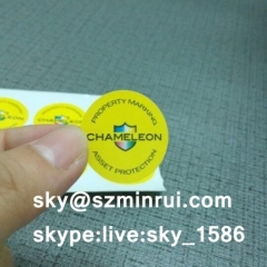 Bright Yellow Round Laminated Destructible Labels Self Adhesive Warranty Protection Vinyl Stickers