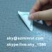 self adhesive sticker labels/paper stickers/private label cosmetics