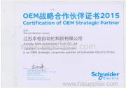 OEM Strategic cooperate partner of Schneider Electric China