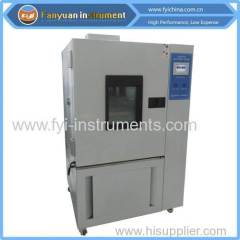 YG751D-125 Programmable Temperature & Humidity Chamber