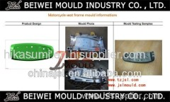 quality plastic motorcycle seat mould