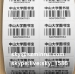 printed barcode label/barcode stickers roll/plain barcode label