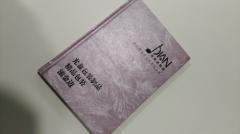مذهب ذو حدين ورقة مركب غطاء غلاف دفتر أو طباعة مذكرات للشركة على مطالب
