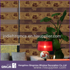 Window Cloth Material Custom Chinese Style Jacquard Curtain