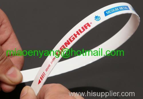 300mm hacksaw blade flexible bi-metal hacksaw blade