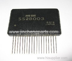 ss2b003 controller module for excavator