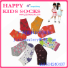 children cotton socks rubber non-slip colorful cotton socks