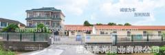 Cixi Huixin Synchronous Belt Co.,Ltd