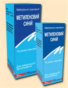 2017 Basic Blue Anesthetic Drug Wholesale