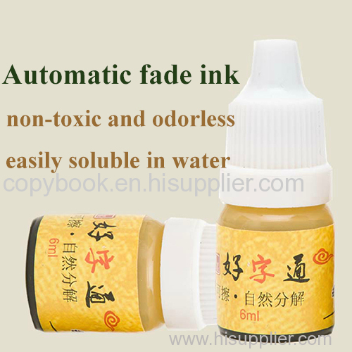 Magic ink for pen calligraphy Low-carbon 100% pure plant ink automatic fade