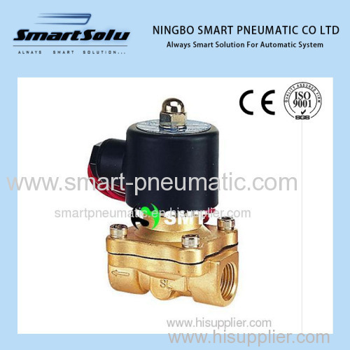 High quanlity 2W series water solenoid valve