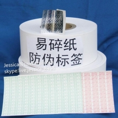 Custom Brittle Warranty Label Paper Anti-counterfeit Paper Adhesive Destructible Vinyl Fragile Security Paper
