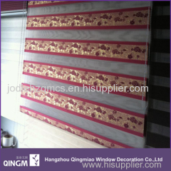 Luxury Jacquard Pattern Window Shading Curtain With 100% Polyester Material