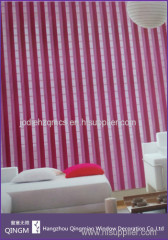 Wholesale Good Quality Cheap Vertical Style Window Curtain