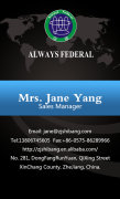 Name Card-jane