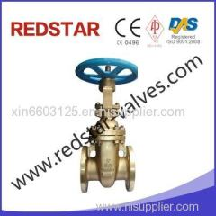 Nickel Aluminum Bronze Gate Valve