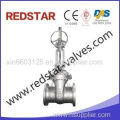 Cast Steel Gear Worm Gate Valve