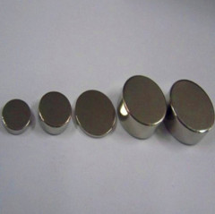 super magnets round Nd-Fe-B nickel coating /axially magnetized permanent magnet