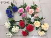 Home decoration artificial flower wholesale