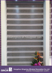 The Indoor Horizontal Sunscreen Fabric Window Use Zebra Curtains From China