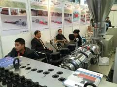2015 Chinaplas Exhibition