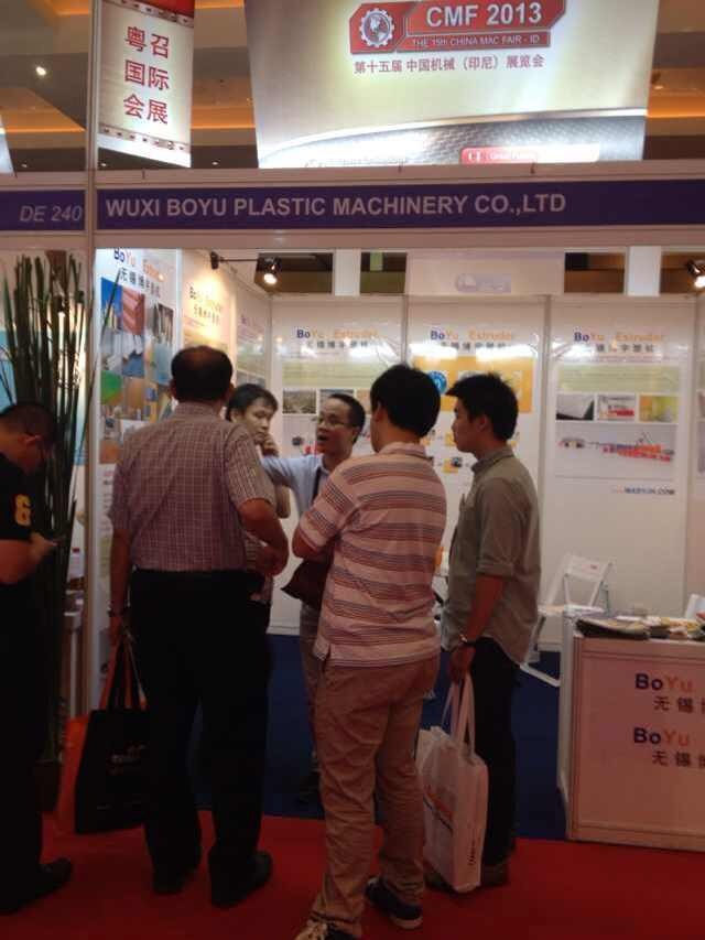 2014 Indonesia Plast Exhibition