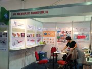 2015 India Plast exhibition