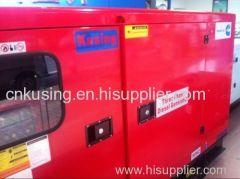 50KW Cumm Silent Type Diesel Generator