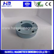 HAWELL MAGNETICS (NINGBO) CO.,LTD.