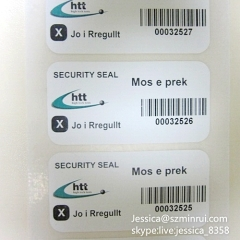 Custom Ultra Destructible Vinyl Security Warranty Barcode Sticker Tamper Evident Barcode Labels With Company Name